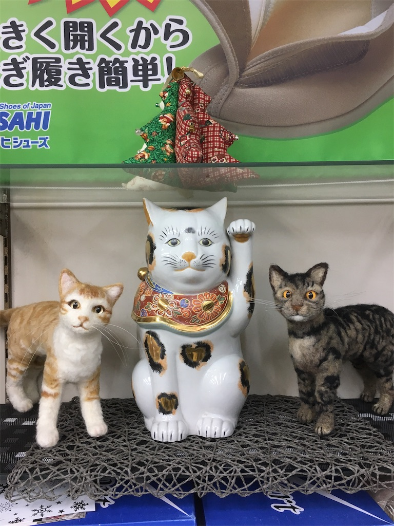 f:id:honmachisuji:20171206115743j:image