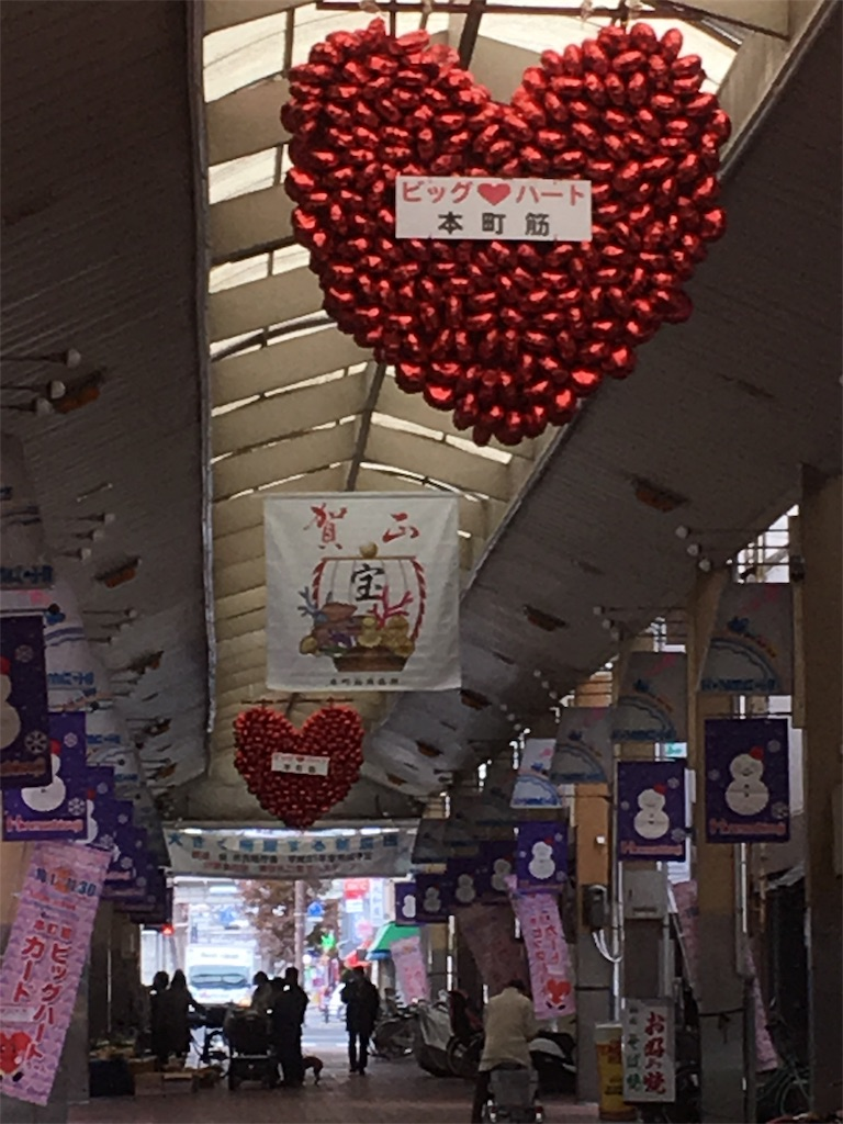 f:id:honmachisuji:20171228174658j:image