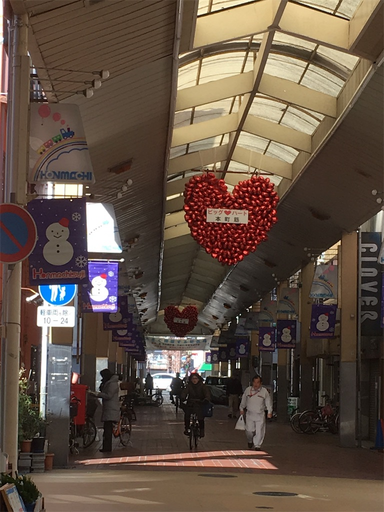 f:id:honmachisuji:20180126144635j:image