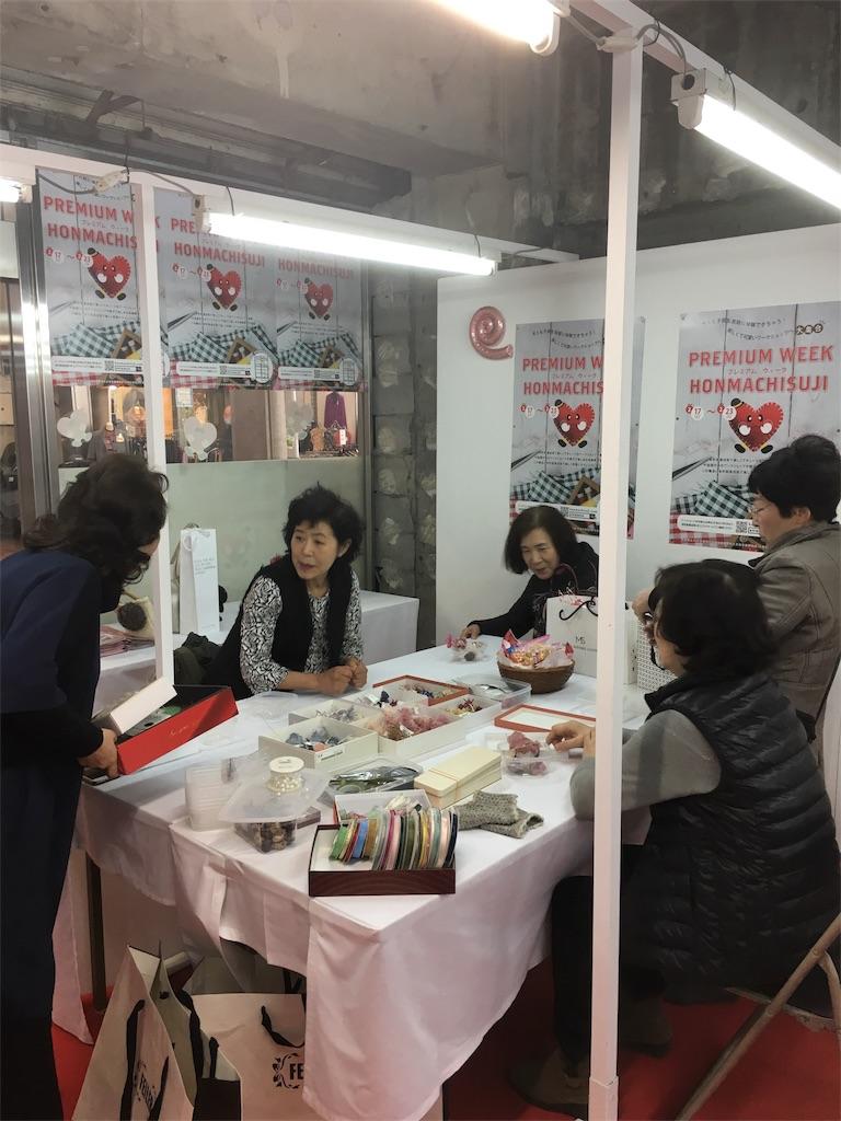 f:id:honmachisuji:20180217113707j:image