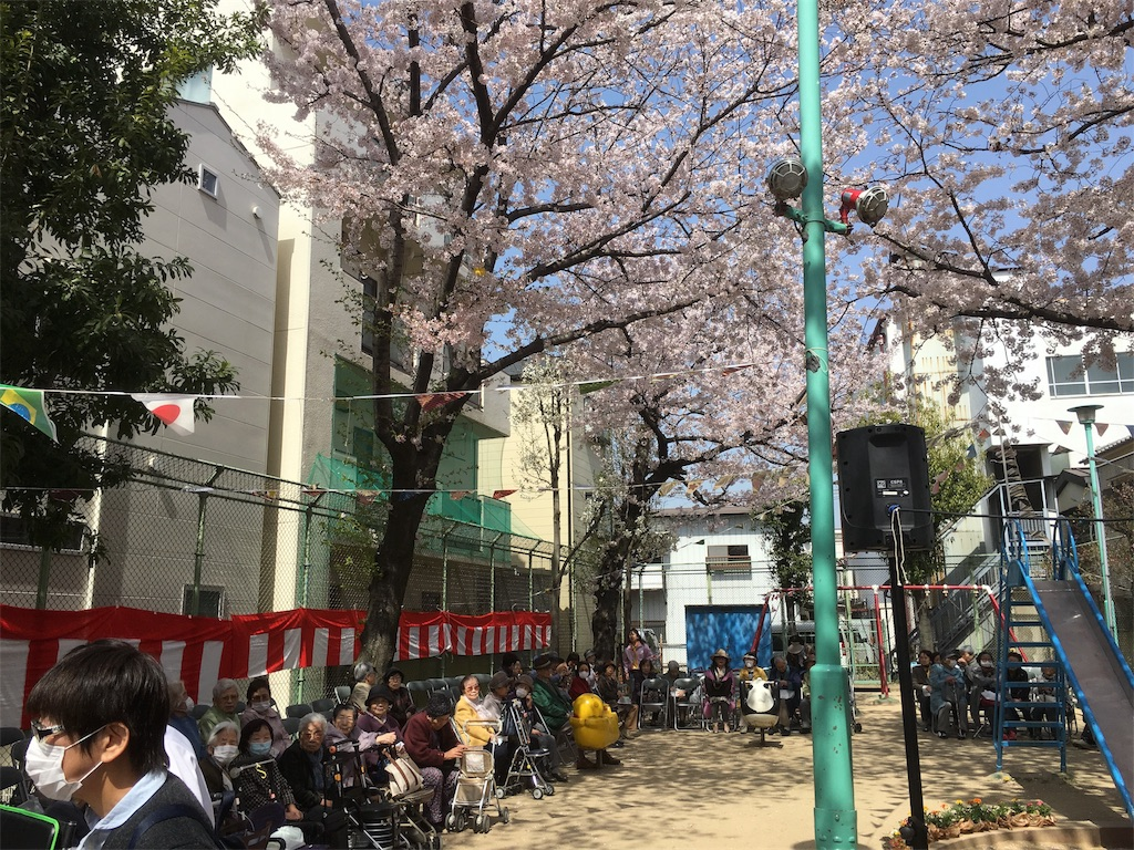 f:id:honmachisuji:20180331105601j:image