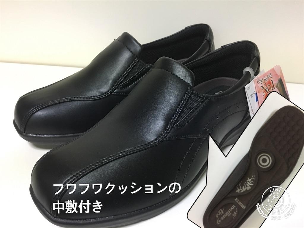 f:id:honmachisuji:20180331115037j:image