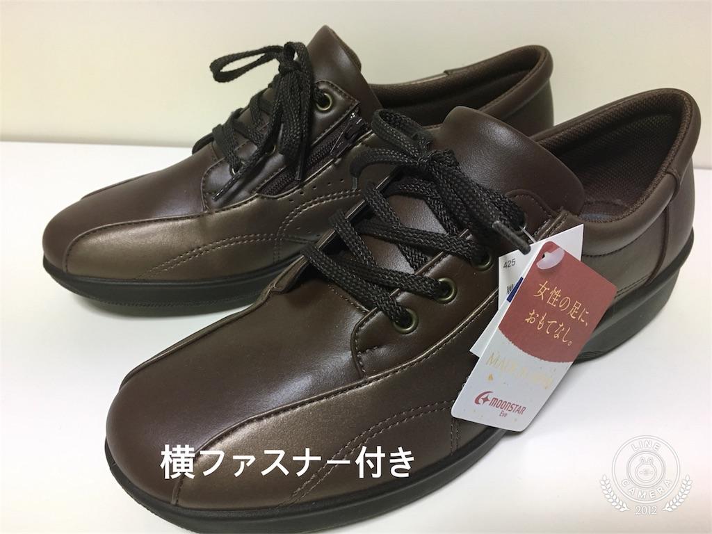 f:id:honmachisuji:20180331115647j:image