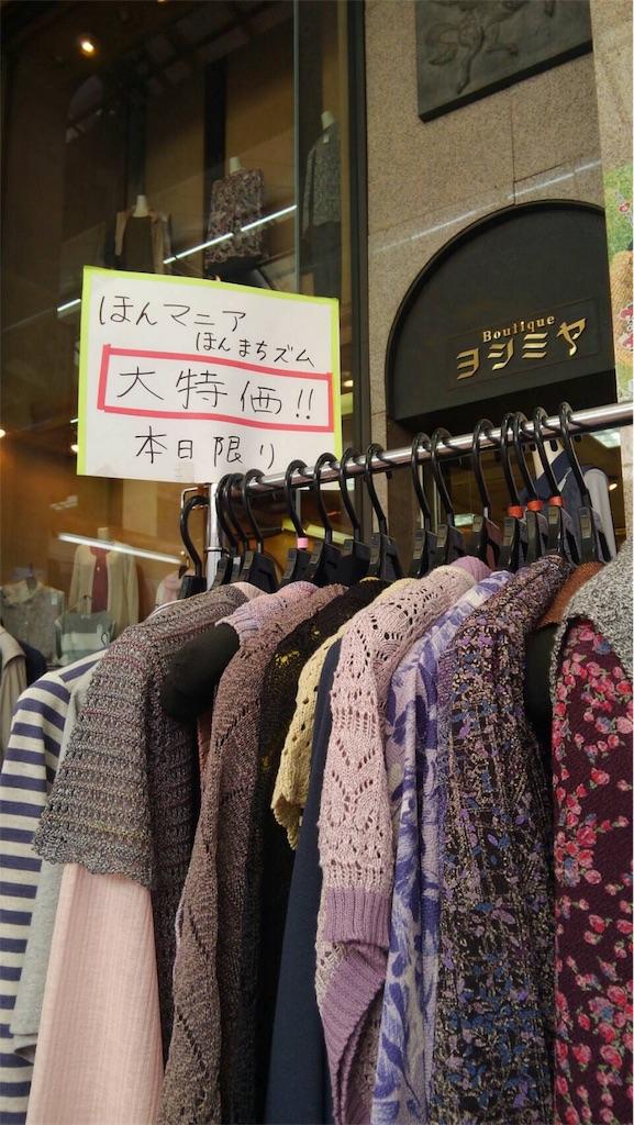f:id:honmachisuji:20180514175110j:image