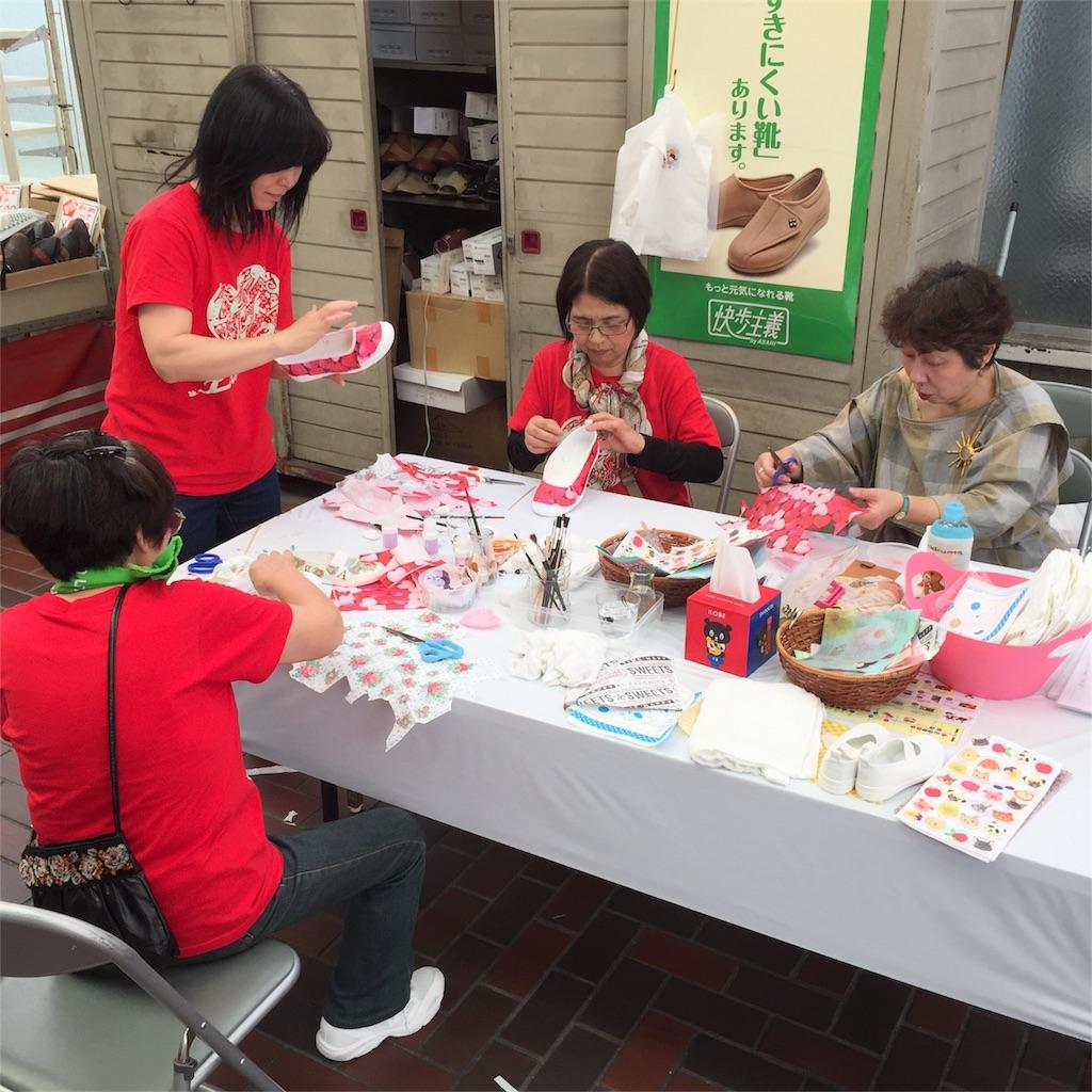 f:id:honmachisuji:20180514220404j:image