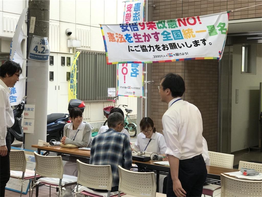 f:id:honmachisuji:20180521231326j:image