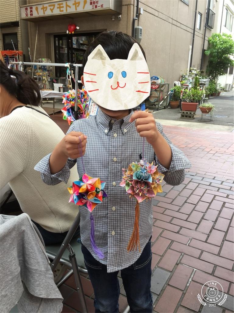 f:id:honmachisuji:20180521232147j:image