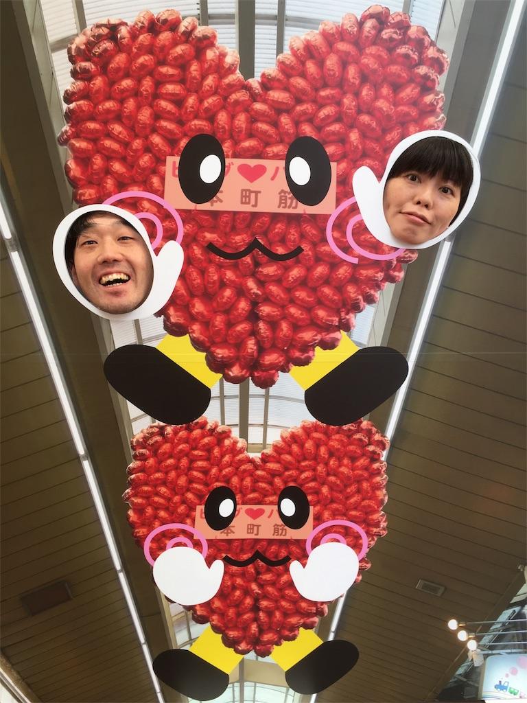 f:id:honmachisuji:20180521232753j:image