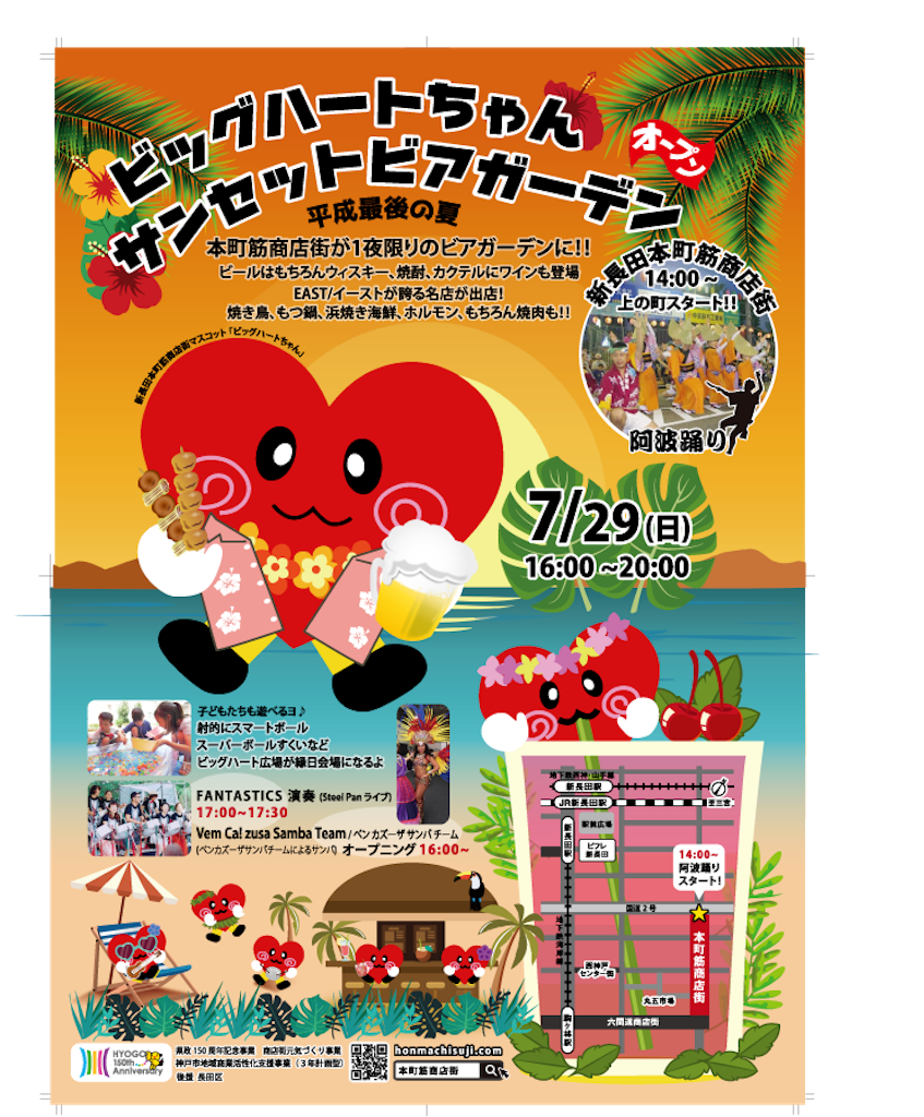 f:id:honmachisuji:20180716124220p:image