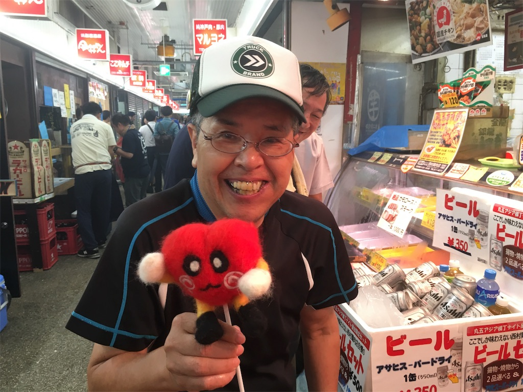 f:id:honmachisuji:20180921232038j:image