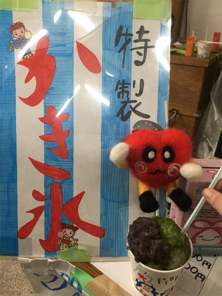 f:id:honmachisuji:20180921232443j:image