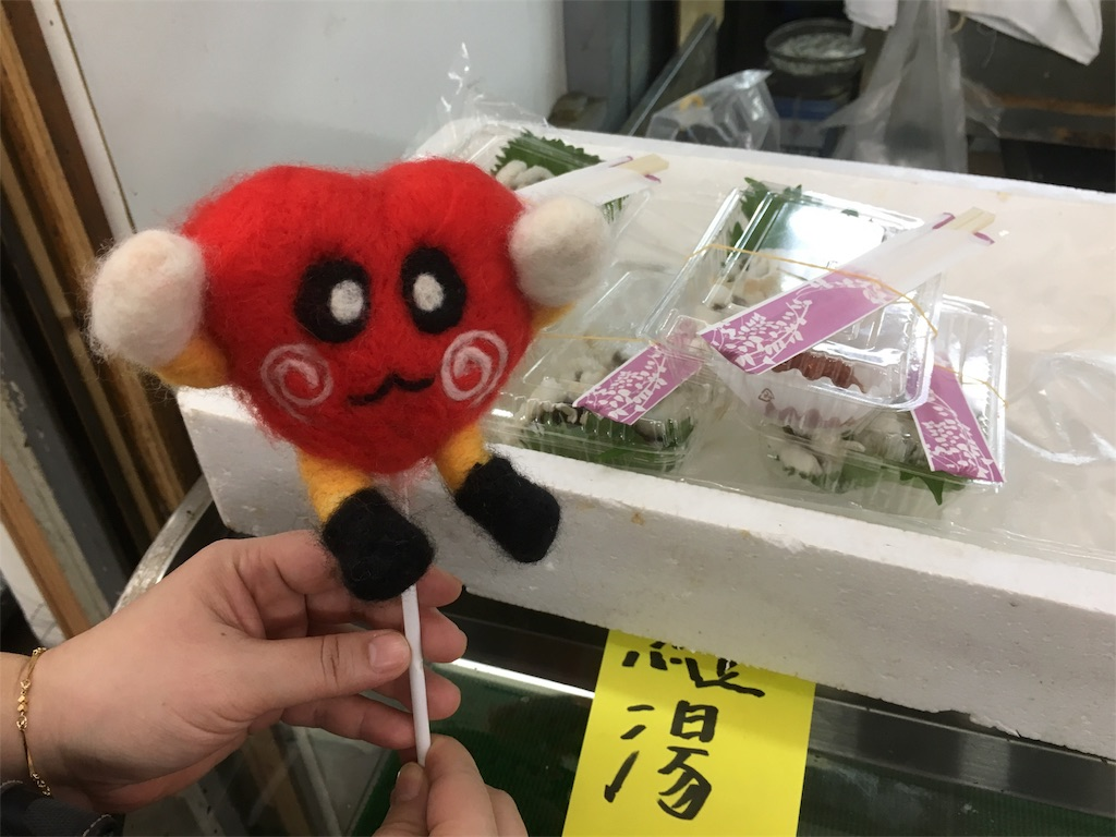 f:id:honmachisuji:20180921232705j:image