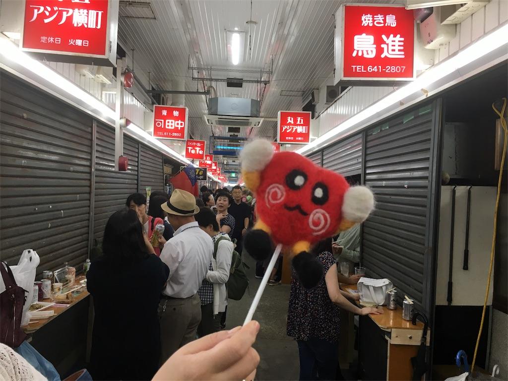 f:id:honmachisuji:20180921232727j:image