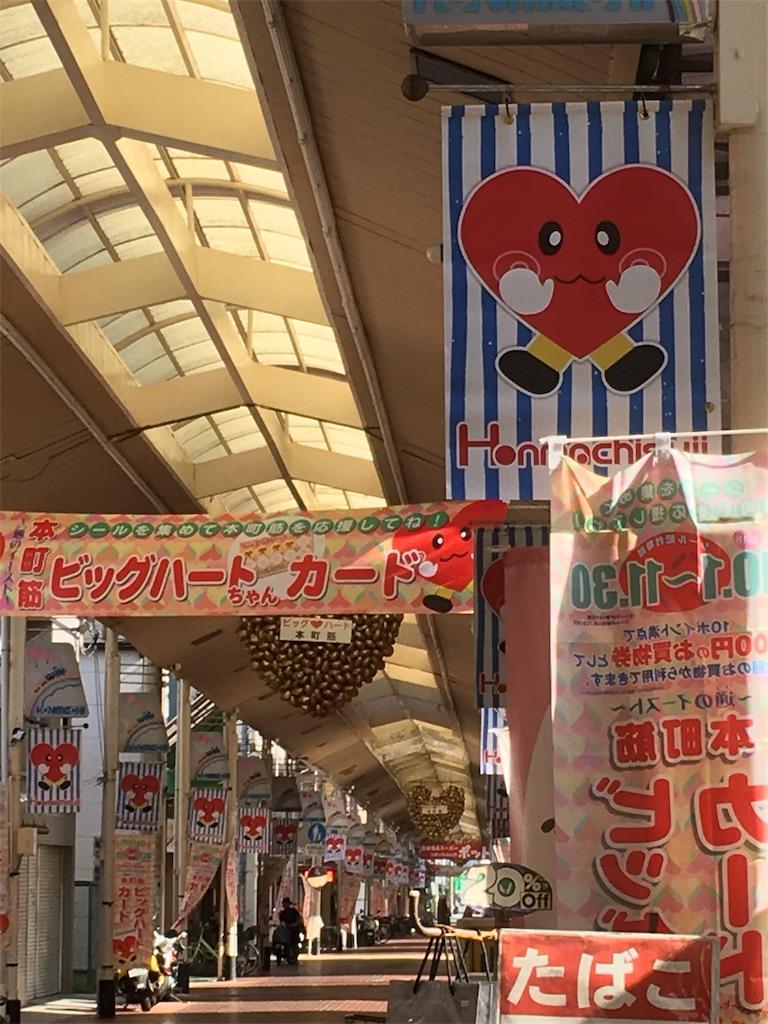 f:id:honmachisuji:20181002111026j:image