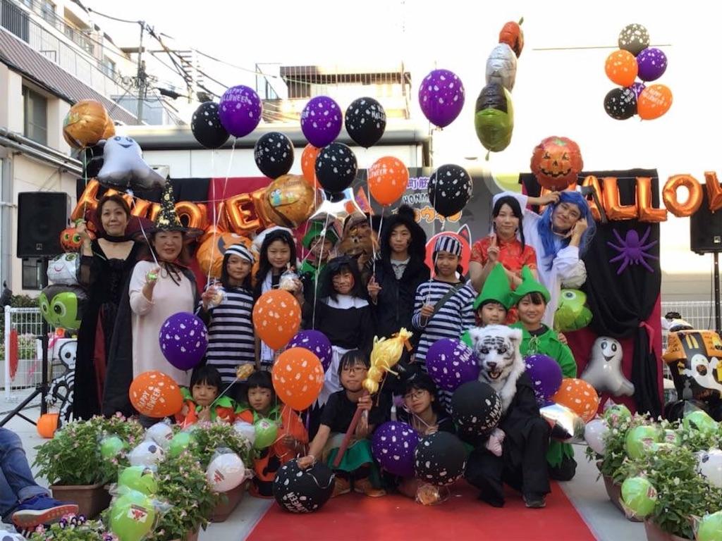 f:id:honmachisuji:20181014114432j:image