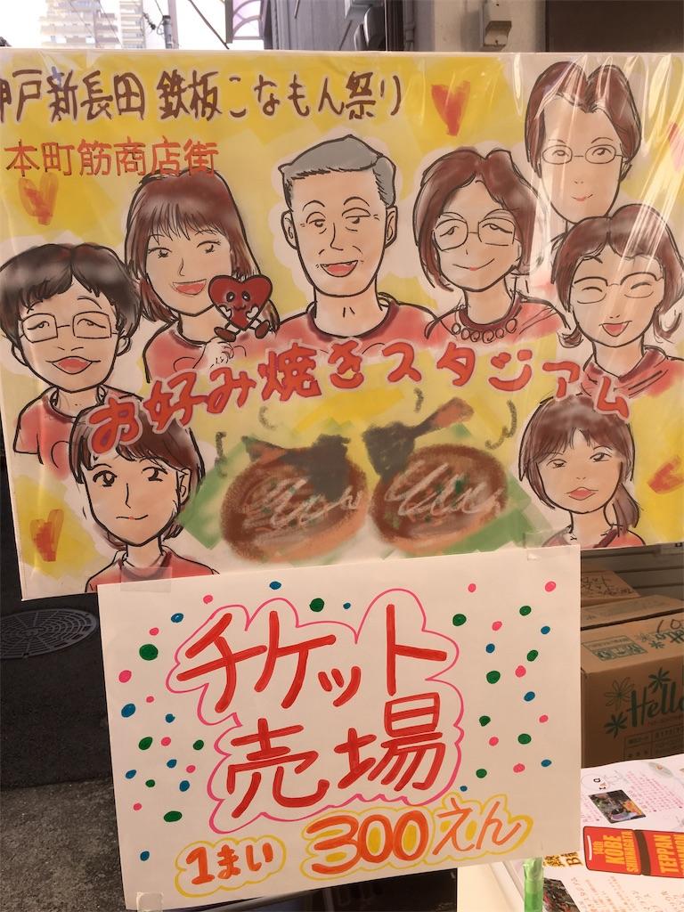 f:id:honmachisuji:20181105161921j:image