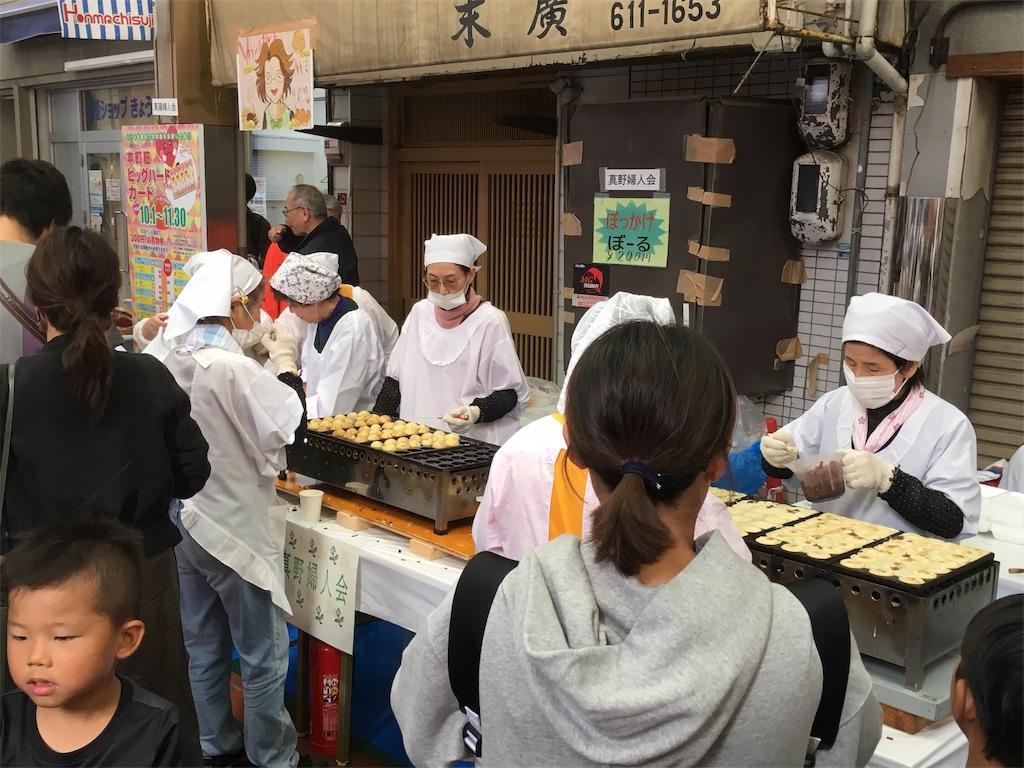 f:id:honmachisuji:20181105164204j:image
