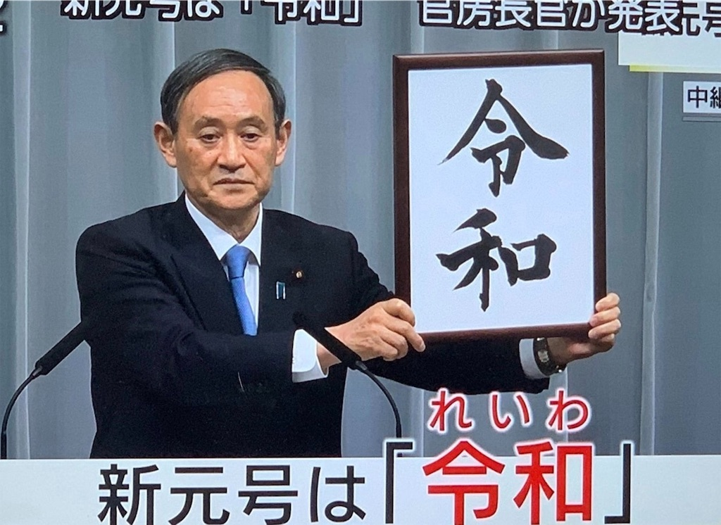 f:id:honmachisuji:20190401141716j:image