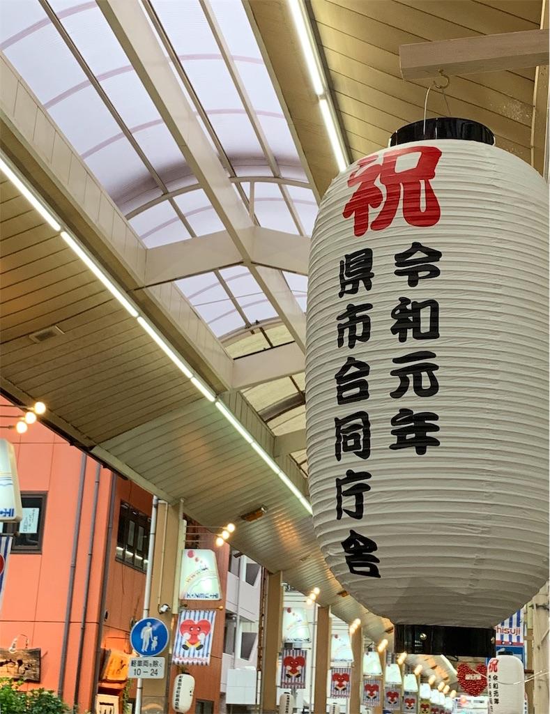f:id:honmachisuji:20190501100830j:image