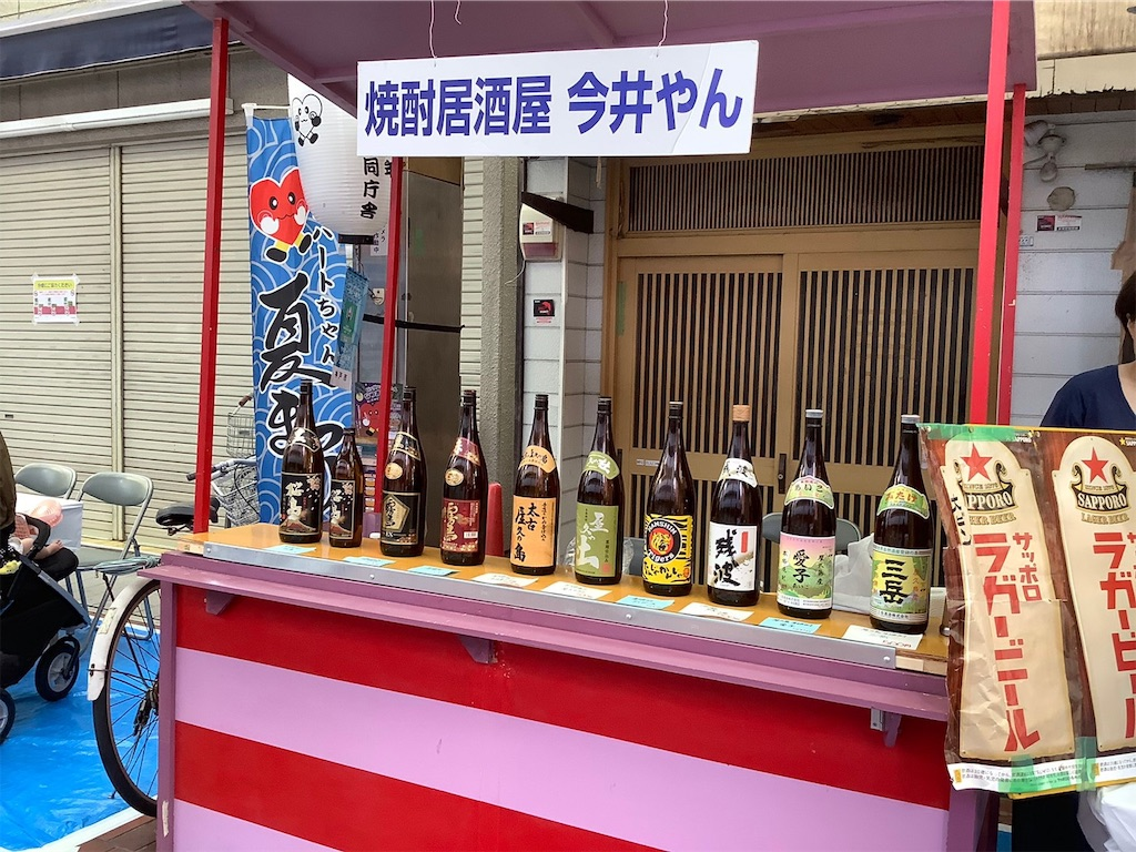 f:id:honmachisuji:20190729115555j:image