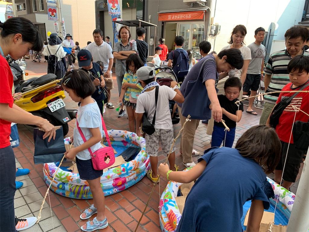 f:id:honmachisuji:20190729115933j:image