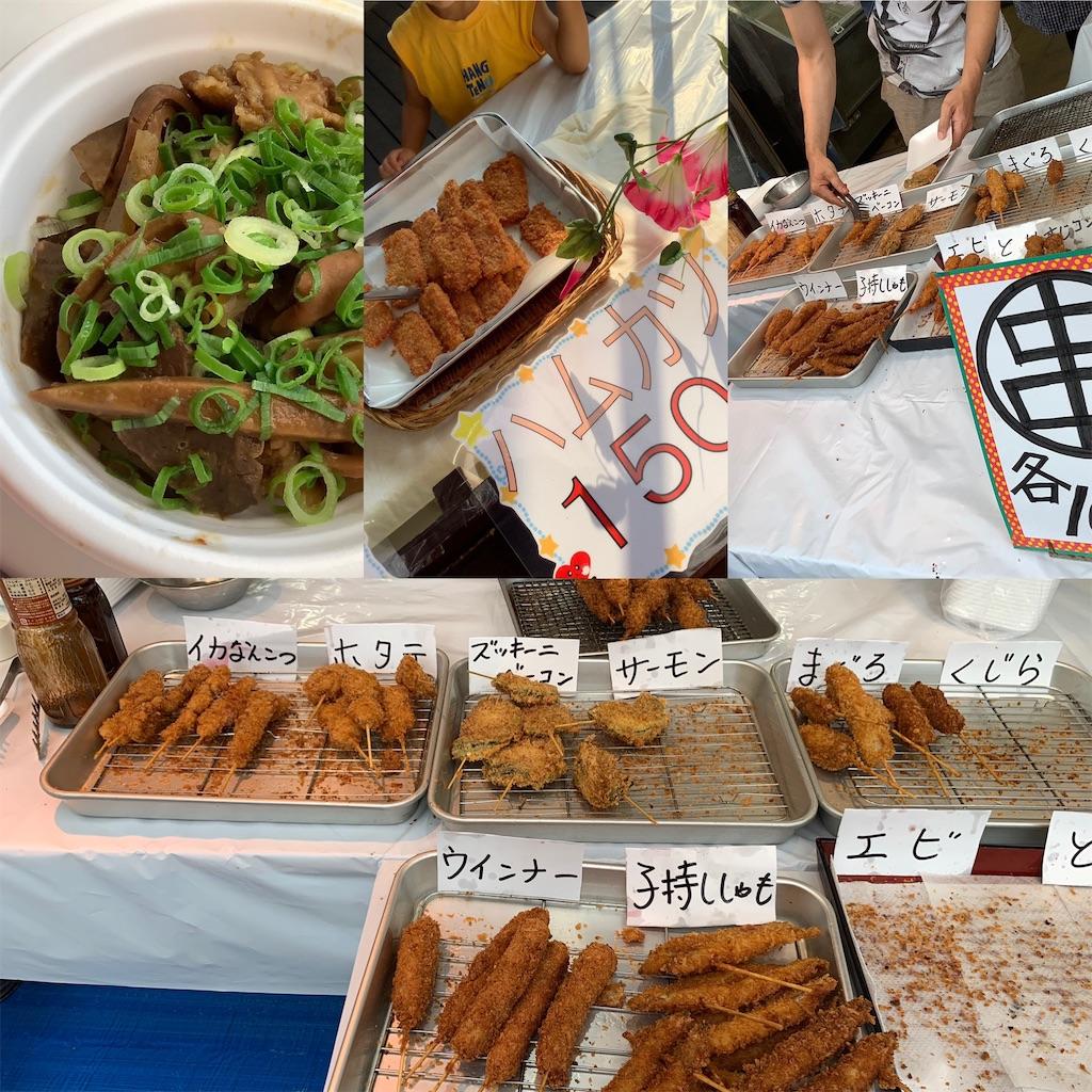 f:id:honmachisuji:20190729121502j:image