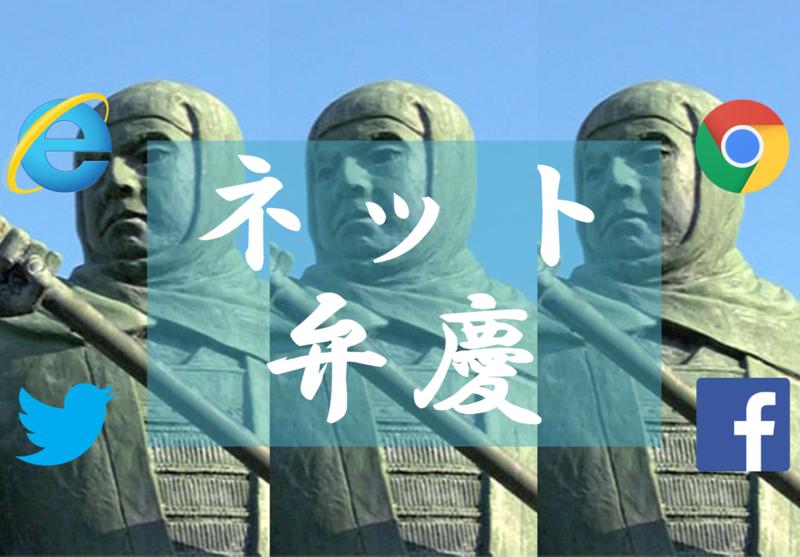 f:id:honmadesuka:20170903203911p:plain