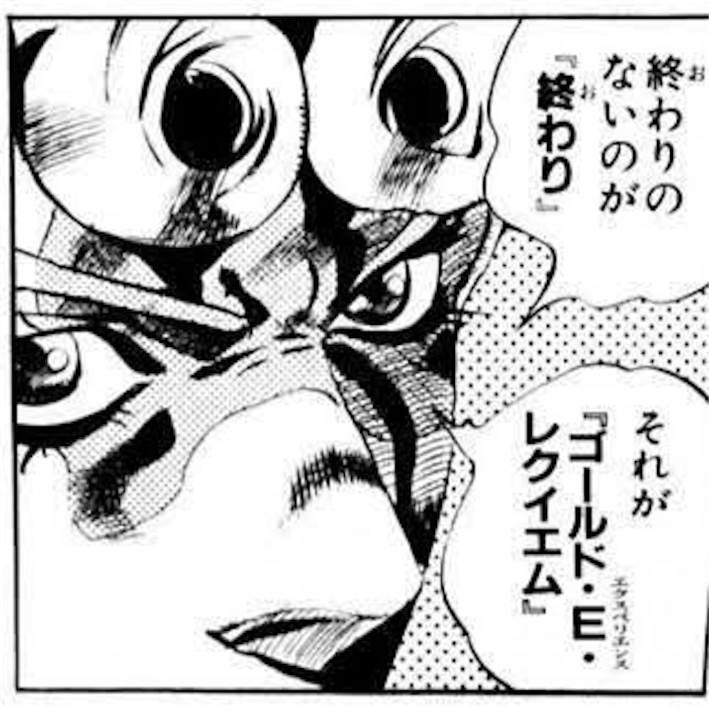 f:id:honmaka_sayoka:20181116205302j:image