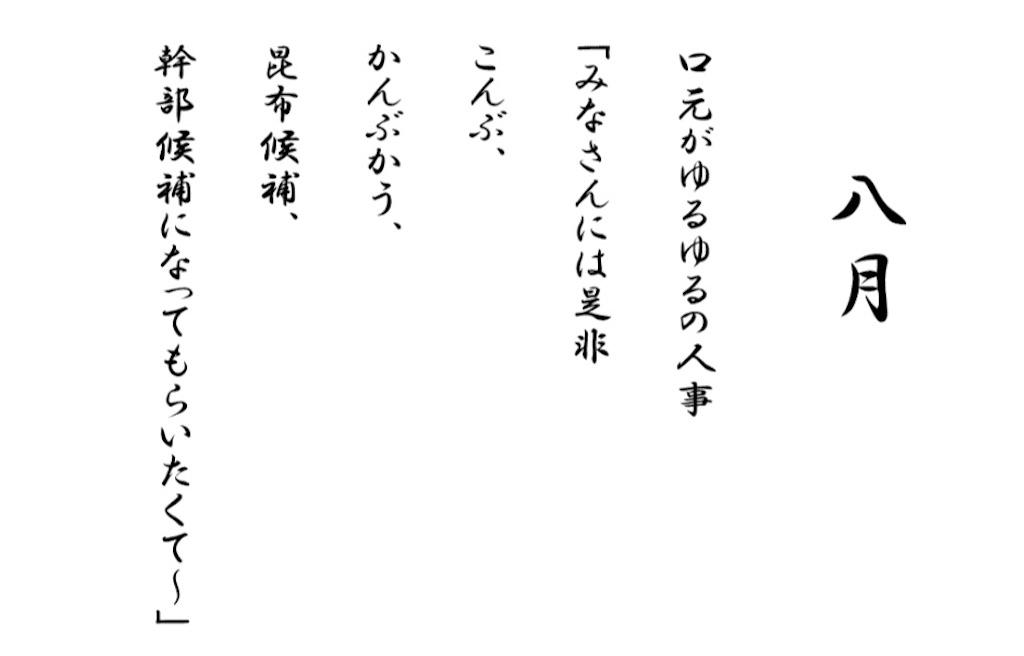 f:id:honmaka_sayoka:20181126201307j:image