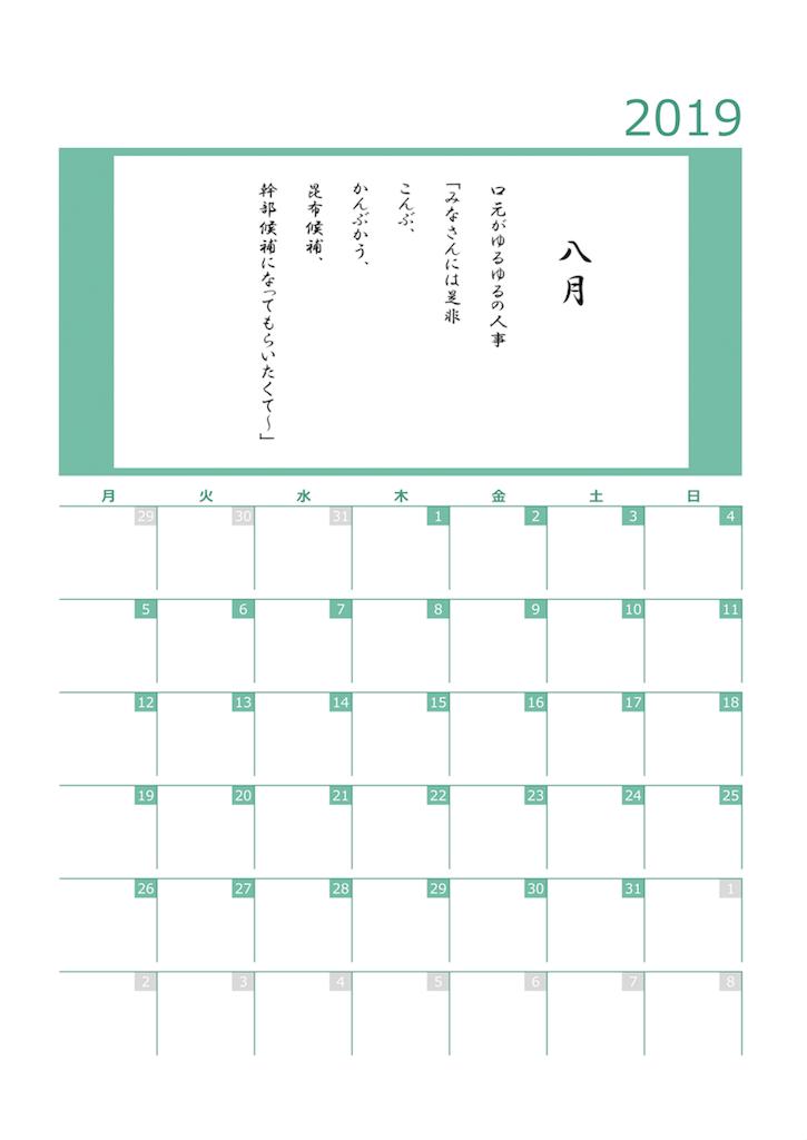 f:id:honmaka_sayoka:20181126202902p:image