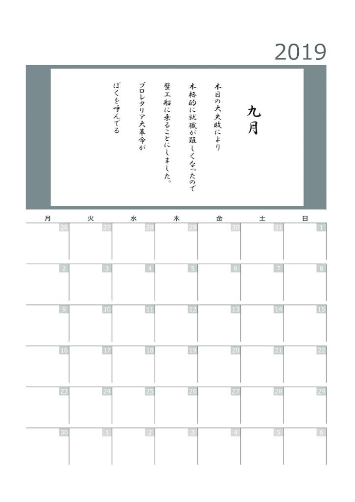 f:id:honmaka_sayoka:20181203222531p:image