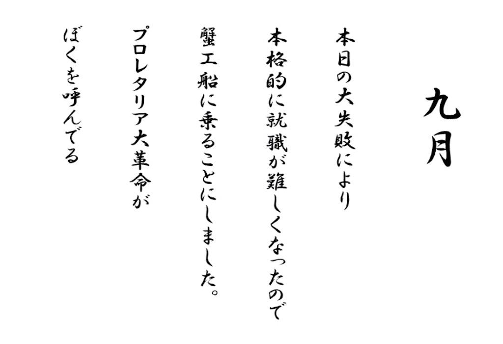 f:id:honmaka_sayoka:20181203222658j:image