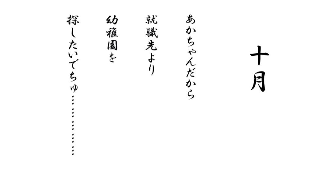 f:id:honmaka_sayoka:20181212184230j:image