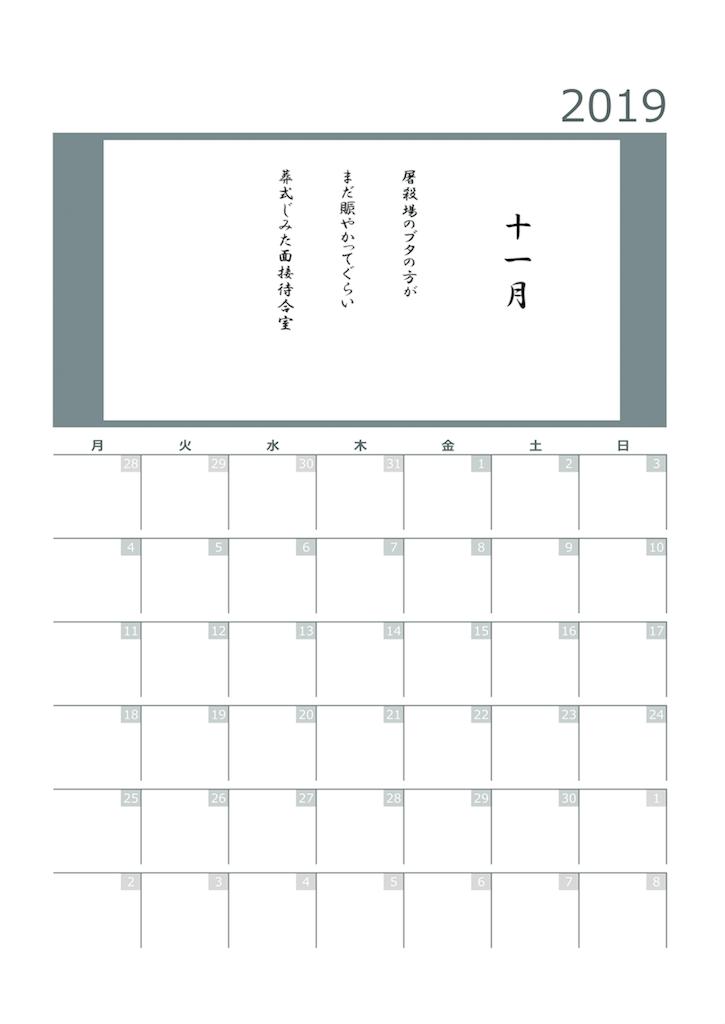 f:id:honmaka_sayoka:20181225184831p:image