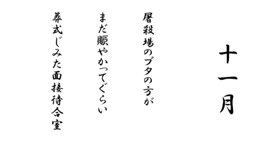 f:id:honmaka_sayoka:20181225184842j:image