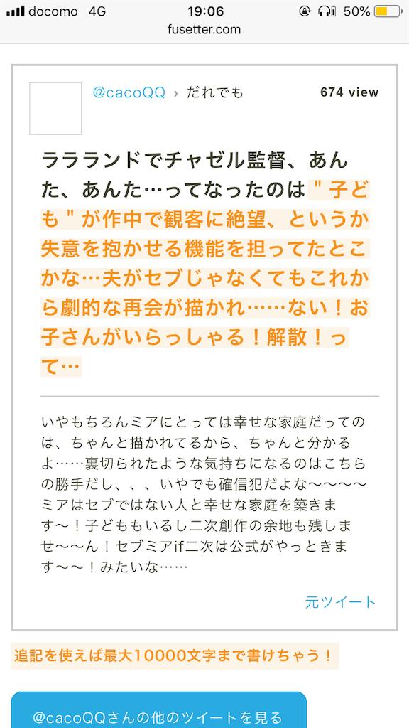 f:id:honmaka_sayoka:20190208205630p:image