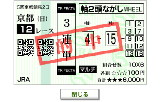 f:id:honmei:20181106221327p:plain