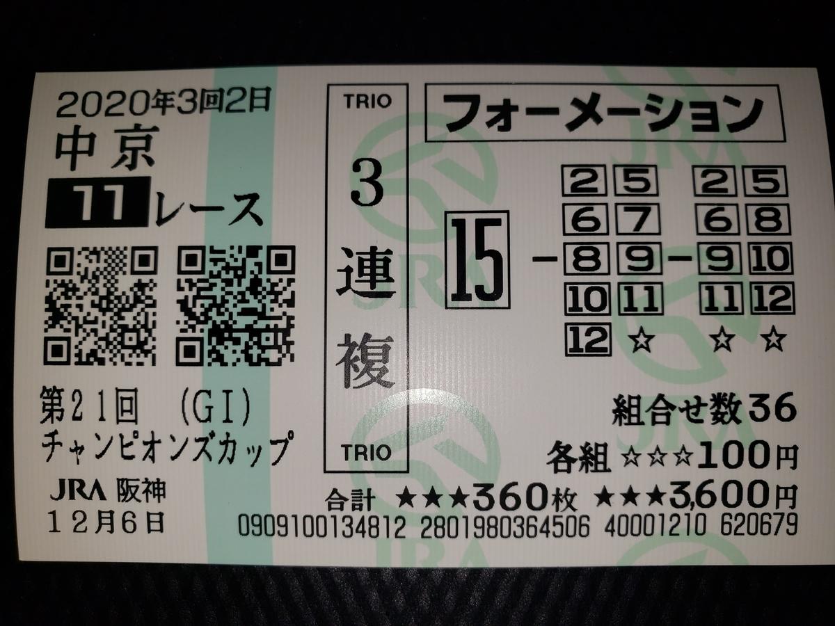 f:id:honmei:20201206000933j:plain