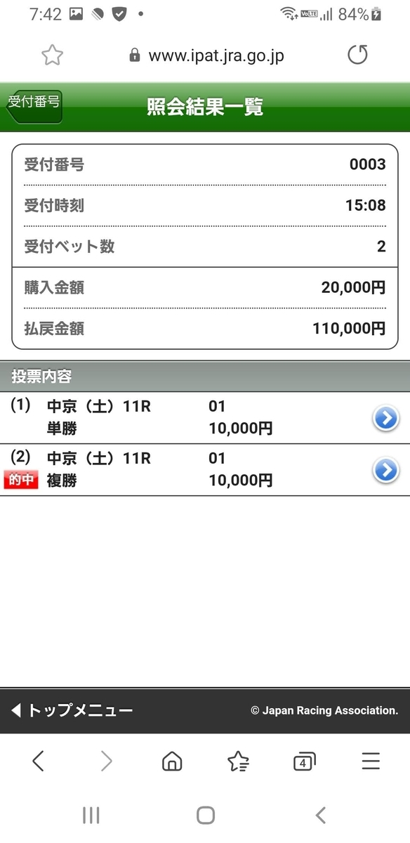 f:id:honmei:20210327215004j:plain
