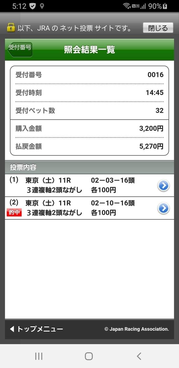 f:id:honmei:20210506074710j:plain