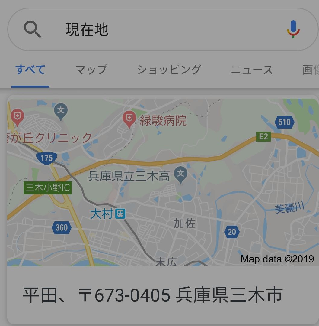 f:id:honnedeyaritakunaikotohayaranai:20190928133844j:plain
