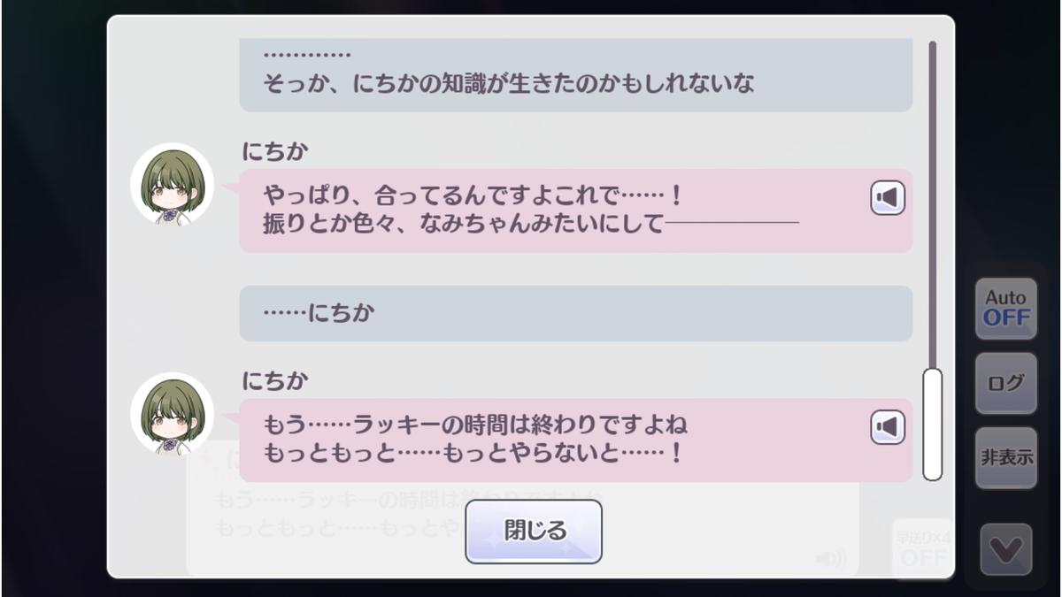 f:id:honngyouP:20210405214559p:plain