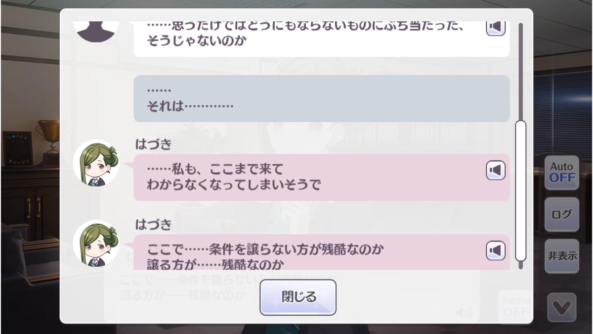 f:id:honngyouP:20210405215116p:plain