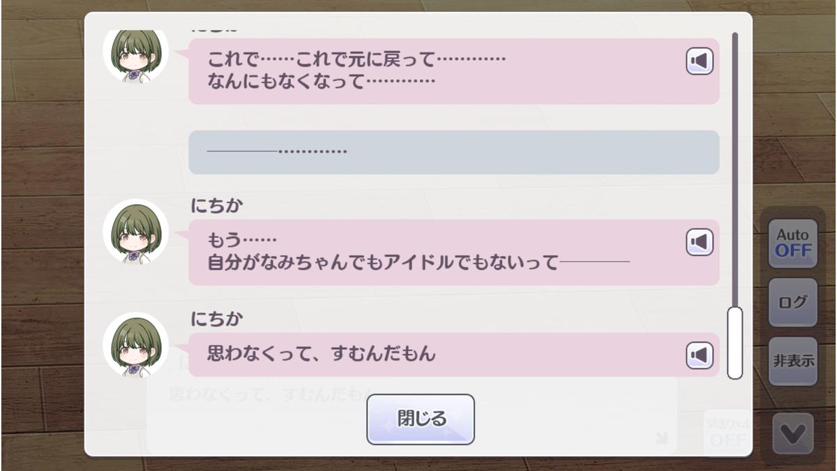 f:id:honngyouP:20210405215220p:plain