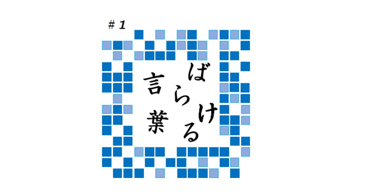 f:id:honnneco:20210228001504p:plain