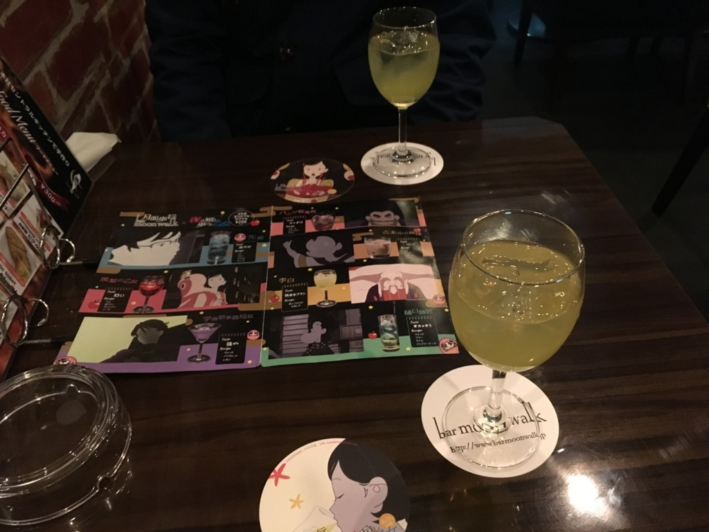 f:id:honnnoshiori:20170426011412j:plain