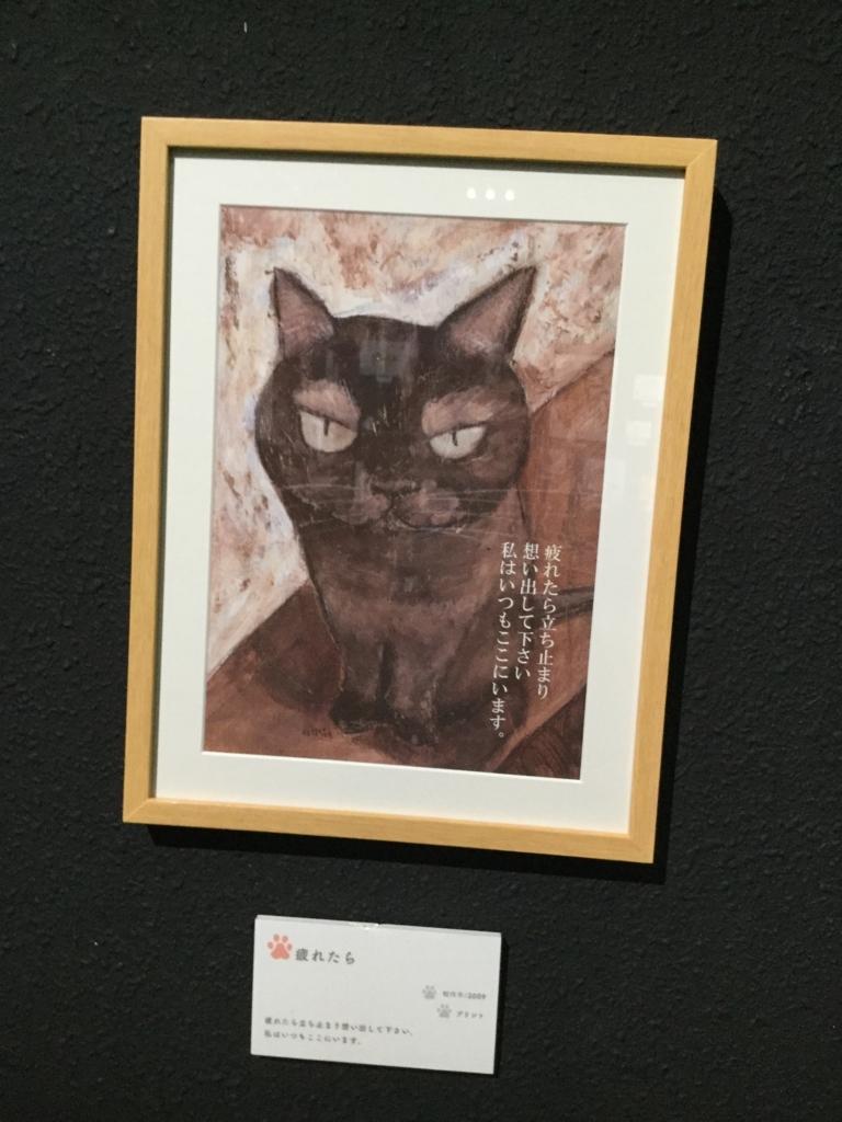 f:id:honno-yokomichi:20180519003639j:plain