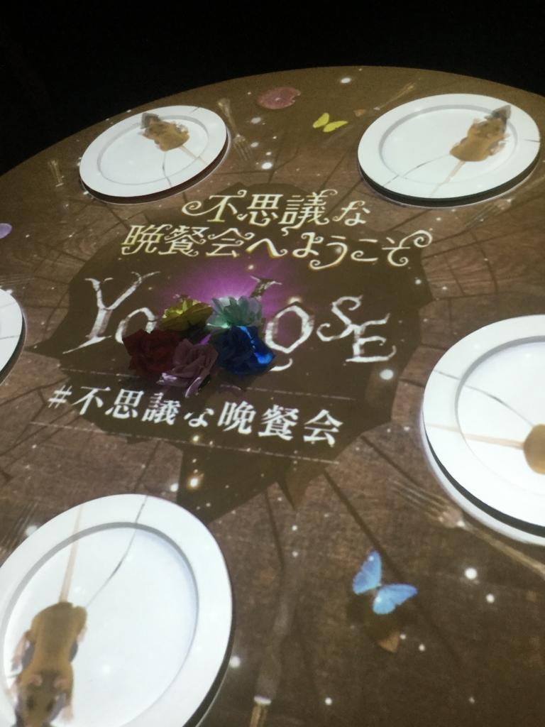 f:id:honno-yokomichi:20180602183444j:plain