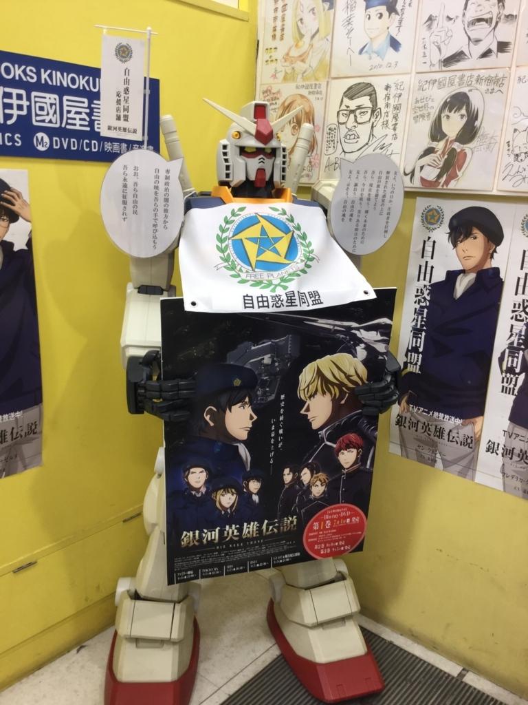 f:id:honno-yokomichi:20180602184222j:plain