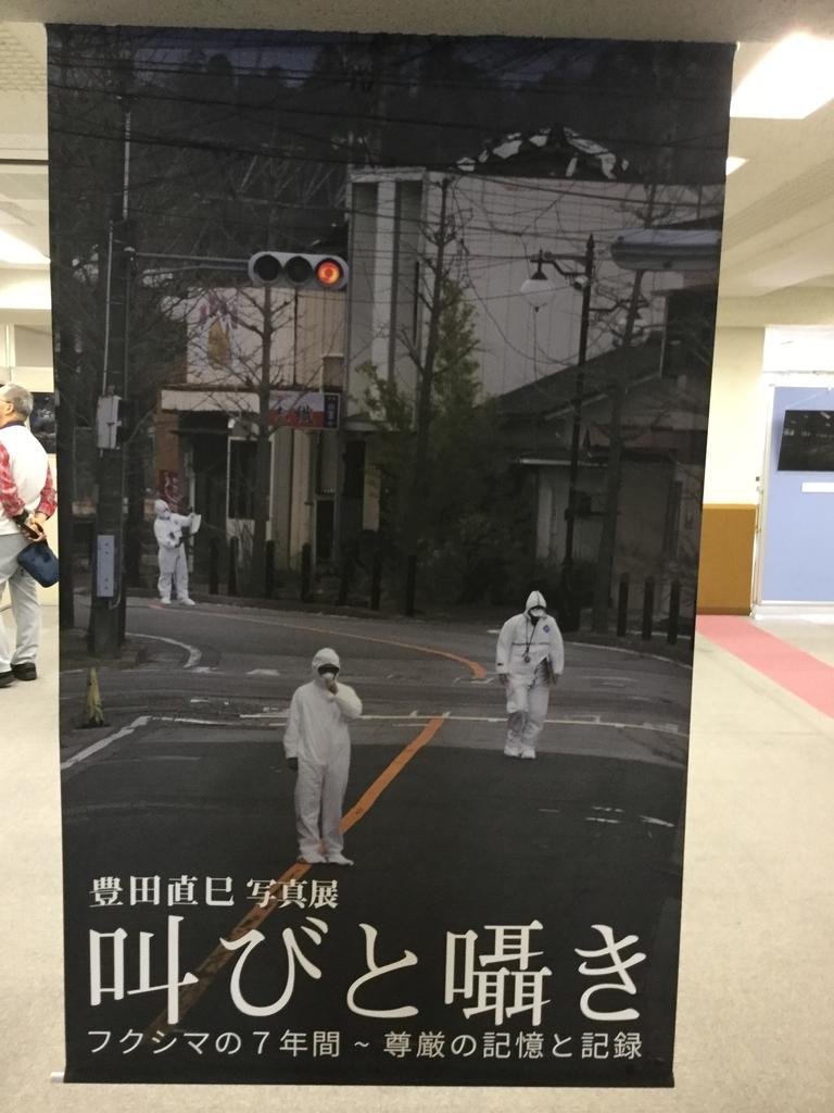 f:id:honno-yokomichi:20181027151524j:plain